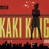 music-CD-kaki-king