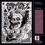 music-CD-grimes