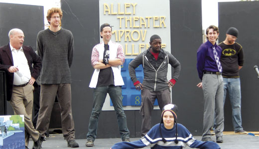 AE_Theater_AlleyTheater