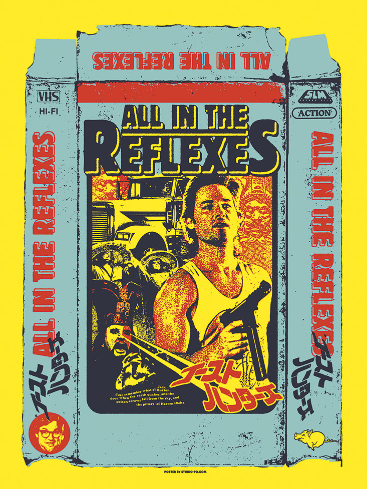All in the Reflexes, A Big Trouble in Little China Art Show' - LEO